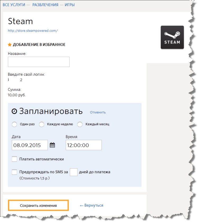 Пополнение Webmoney и Qiwi в Горловке!!! - VK