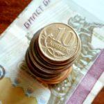 МРОТ — что это такое, влияние показателя на размер заработной платы и пособий