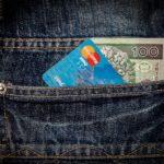 Кредитный лимит  — что это, как его получить, как увеличить?