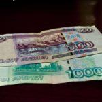 Как отличить фальшивые деньги от настоящих — рекомендации Центробанка РФ