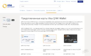 Webmoney в Украине: как вывести и обналичить деньги с